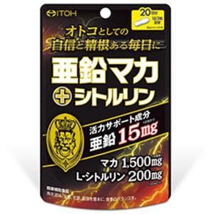 井藤漢方 亜鉛マカ+シトルリン 60粒※発送までに7〜11日程お時間を頂きます。|sundrugec