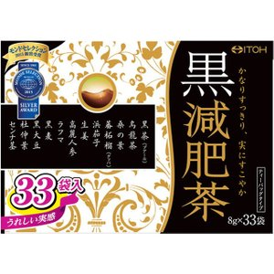 ◆井藤漢方製薬 黒減肥茶 8gX33包 サンドラッグe-shop
