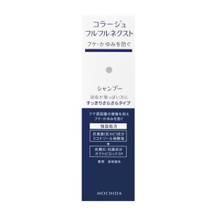 持田ヘルスケア コラージュ フルフル ネクスト シャンプー すっきりさらさらタイプ 200ML|sundrugec