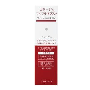 持田ヘルスケア コラージュ フルフル ネクスト シャンプー うるおいなめらかタイプ 200ML|sundrugec