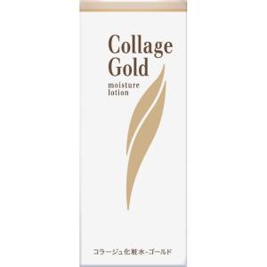 コラージュ 化粧水-ゴールドS 100ML