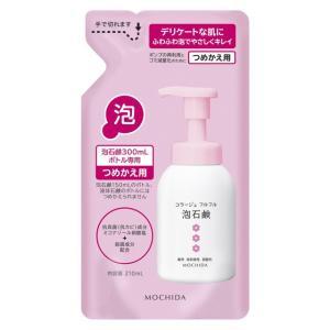 コラージュフルフル 泡石鹸 詰替 ピンク 210ml|sundrugec