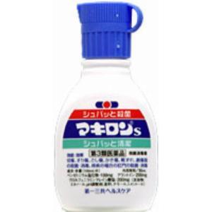 【第3類医薬品】マキロンS 30ml 【3個パック】