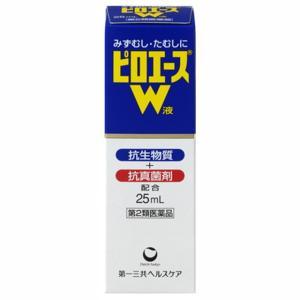 【第2類医薬品】第一三共ヘルスケアピロエースW液体25ML|sundrugec