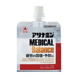 【指定医薬部外品】アリナミン メディカルバランス 100ml※発送までに7〜11日程お時間を頂きます。|sundrugec