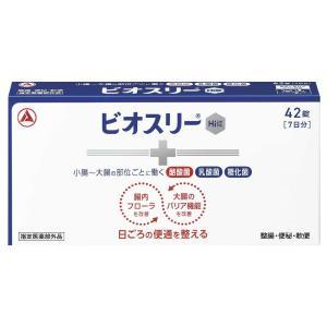 【指定医薬部外品】タケダ ビオスリーHi錠 42錠