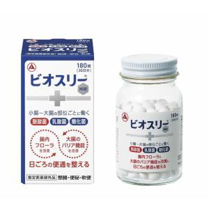 【指定医薬部外品】タケダ ビオスリーHi錠 180錠