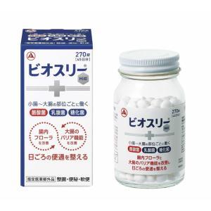 【指定医薬部外品】タケダ ビオスリーHi錠 270錠