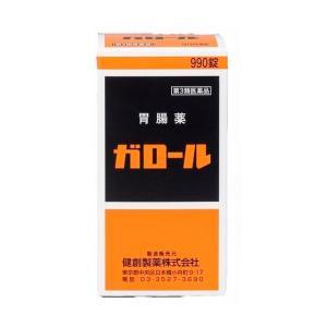 【第3類医薬品】ニッスイガロール 990錠|サンドラッグe-shop