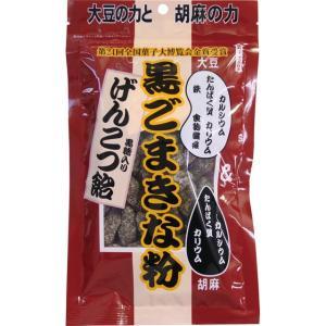 ◆黒ごまきな粉げんこつ飴 180g|sundrugec