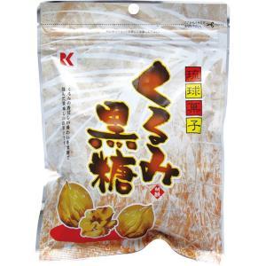 ◆琉球黒糖 くるみ黒糖 120g