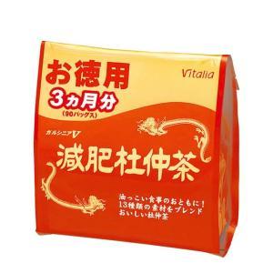 ◆ビタリア製薬 ガルシニアV減肥杜仲茶 お徳用 5gX90袋 ※発送まで11日以上 サンドラッグe-shop