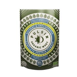 ◆オーガニック ホエイ プロテイン パウダー 250g【3個セット】|sundrugec