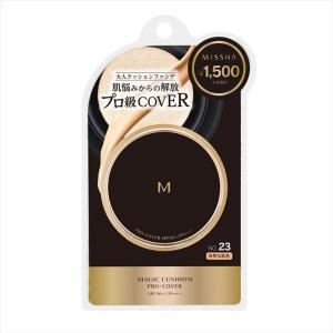 ミシャ Mクッションファンデーション プロカバー No23(自然な肌色) sundrugec