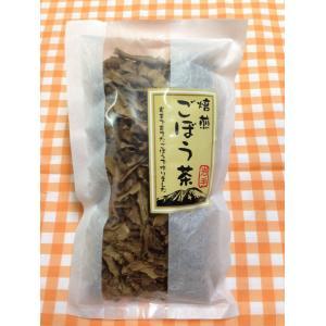 焙煎ごぼう茶|sunfarm