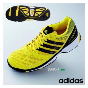 【超特価】adidas G64346 BT Feather バドミントンシューズ