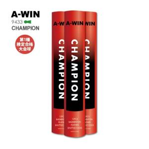 A-WIN 9433 チャンピオン バドミントンシャトル [第一種検定合格球/大会球] アーウィン【即日出荷】 sunfastsports