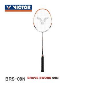 VICTOR / ビクター バドミントンラケット BRAVE SWORD 09N ブレイブソード 09N BRS-09N 【ガット張り工賃無料】【お取り寄せ商品】|sunfastsports