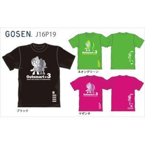【即日出荷】 GOSEN / ゴーセン 2016年夏企画 Outsmart×3 J16P19 ユニセックス Tシャツ 【クリックポスト発送可】|sunfastsports