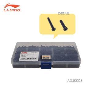 LI-NING AXJK006 ハトメセット グロメット バドミントン リーニン【メール便可】