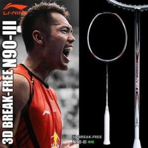 リーニン バドミントンラケット 3D BREAK-FREE N90-III [林丹使用] 【オススメガット&ガット張り工賃無料】【送料無料】 リーニン / LI-NING|sunfastsports