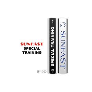 サンファスト バドミントンシャトル SPECIAL TRAINING スペシャルトレーニング 【第2種検定相当球】|sunfastsports