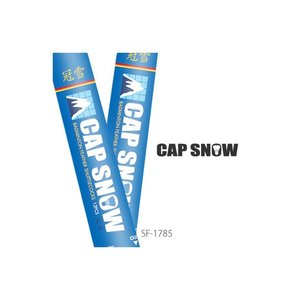 CAP SNOW 冠雪 バドミントンシャトル キ...の商品画像