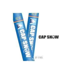 CAP SNOW 冠雪 バドミントンシャトル キャップスノー【即日出荷】