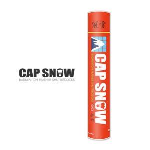 CAP SNOW 冠雪 オレンジ筒 特級バドミントンシャトル(第一種検定相当球) キャップスノー【即日出荷】 sunfastsports