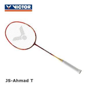 VICTOR JS-Ahmad T JETSPEED S AHMAD T(ジェットスピードSアマド) バドミントンラケット ビクター【ガット張り工賃無料/ 数量限定】|sunfastsports