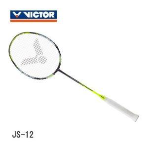 VICTOR JETSPEED S12 ジェットスピードS12 JS-12 バドミントンラケット ビクター【ガット張り工賃無料】|sunfastsports