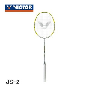 VICTOR JETSPEED S2 ジェットスピード S2 JS-2 バドミントンラケット ビクター【ガット張り工賃無料】|sunfastsports