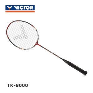 【超特価】VICTOR TK-8000 THRUSTER K 8000 コ・スンヒョン使用モデル バドミントンラケット ビクター【ガット張り工賃無料】|sunfastsports