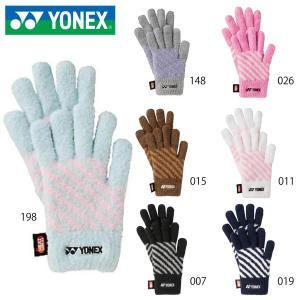 YONEX 45001 ヒートカプセルグローブ 手袋 スポーツアクセサリ ヨネックス 【メール便可】|sunfastsports