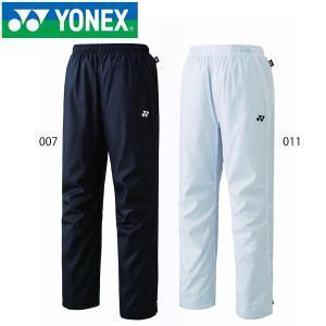 YONEX 80069 ユニウィンドウォーマーパンツ ウェア(ユニ) テニス・バドミントン ヨネックス 2019FW【取り寄せ】|sunfastsports