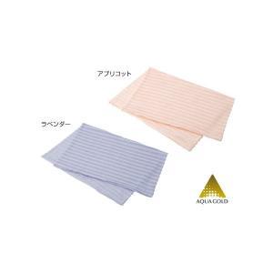 phiten / ファイテン 寝具 ホシノヤスラキ ピローケース YO537000 YO537100 【お取り寄せ商品】|sunfastsports