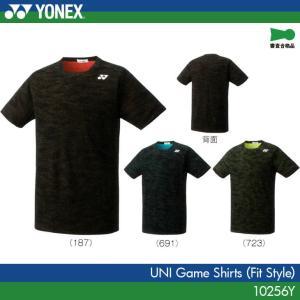YONEX 10256Y ユニ シャツ フィットスタイル ヨネックス【受注会限定商品/ 即日出荷/ クリックポスト発送可】|sunfastsports