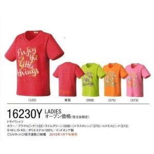 【展示会限定商品】 YONEX 16230Y レディース ドライTシャツ|sunfastsports
