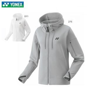 【大特価】YONEX 39012 ウィメンズスウェットパーカー バドミントン・テニスウェア(レディース) ヨネックス|sunfastsports