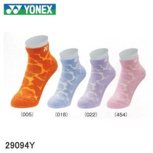 【限定商品】 YONEX / ヨネックス バドミントンソックス ウィメンズ アンクルソックス 29094Y 【再入荷不可】 sunfastsports