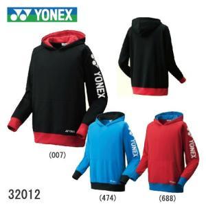 YONEX / ヨネックス バドミントンウェア ユニ スウェットパーカー (フィットスタイル) 32012 【お取り寄せ商品】|sunfastsports