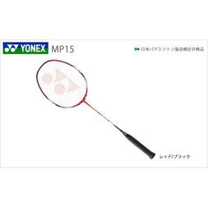【ガット張り工賃無料】 YONEX / ヨネックス バドミントンラケット MUSCLE POWER 15 マッスルパワー15 MP15 【お取り寄せ商品】|sunfastsports