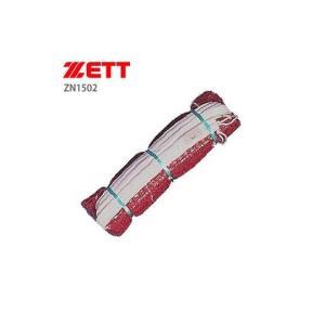 ゼット バドミントンネット ZN1502 ゼット / ZETT 【お取り寄せ商品】|sunfastsports