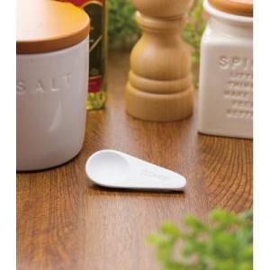 【サラッとすくえる珪藻土スプーン 1個】珪藻土 スプーン 除湿 箱入り カップ 調湿 塩 茶葉|sunfield-silica