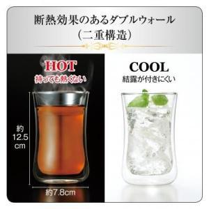 【ダブルウォールタンブラーペアセット1組入り】 グラス 二重構造 耐熱ガラス製 結露 付きにくい 熱くない 温令両用|sunfield-silica