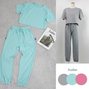 送料無料 カットソーセットアップ 半袖 ゆったり グレー ミント ピンク カジュアル Tシャツ 裾絞りパンツ ルームウェア レディース 女性 無料 Tottie トッティ sunfield555
