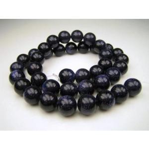 連売り商品 ブルーゴールドストーン 人工石 Φ10±0.3mm