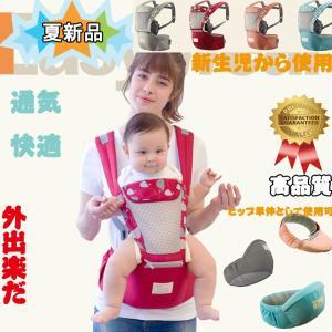 抱っこひも 夏 抱っこ紐 ベビー抱っこ紐 授乳 スリング 赤ちゃん抱っこ紐 ップシート付き 出産祝い 新生児 調整可 O脚の形成に防止|sunflower-y