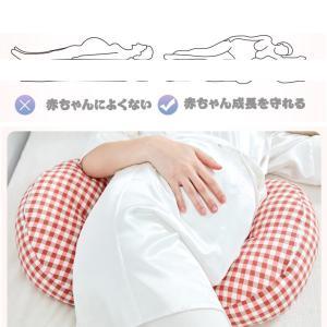 腰枕  腰痛 妊婦用枕 安眠 快眠 抱き枕 妊婦用 授乳 授乳クッションクッション マタニティ  体...