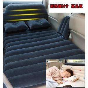 商品名称: 車載単体セット式エアーベッド  商品特徴: (1)四点単体セット式 ベッド本体1個+エア...